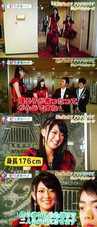 kumai_pira101110.jpg