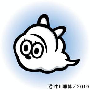 kumomi1011041.jpg