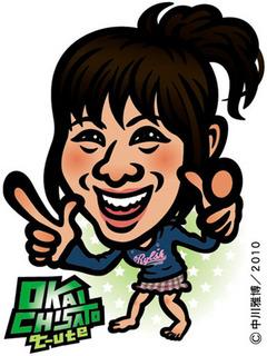 okai_c101115.jpg