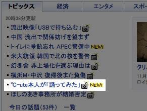 okai_top101111.jpg