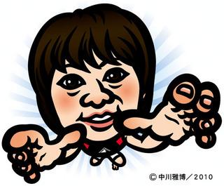 tsujiyuka101111.jpg