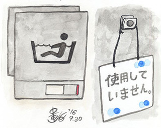 160930__furo.jpg