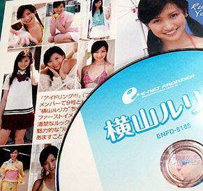 4_seasons091202.jpg