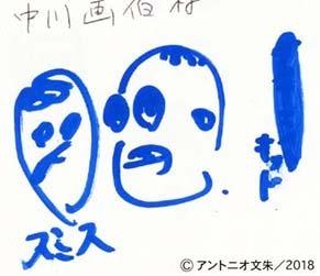 a_bbdogs180110.jpg