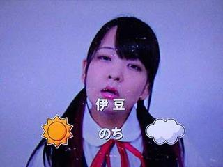 abemikako210316.jpg