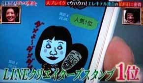 abunaiyakai140919.jpg