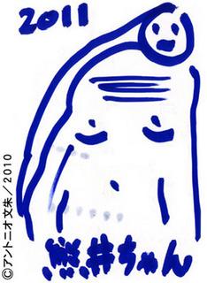 af_kumai1101162.jpg