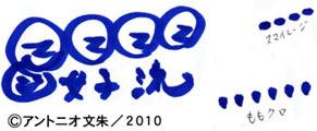 af_kumai1101163.jpg