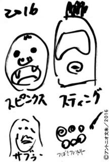 anton_1602.jpg