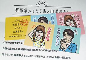 ariyamase161105.jpg