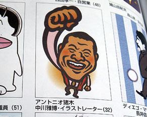 asahinoki100826.jpg
