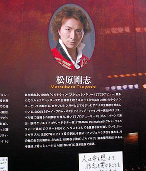 asataro_op091018.jpg