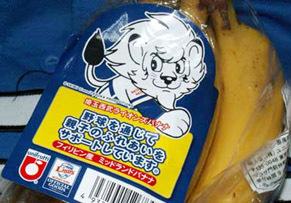 banana121209.jpg