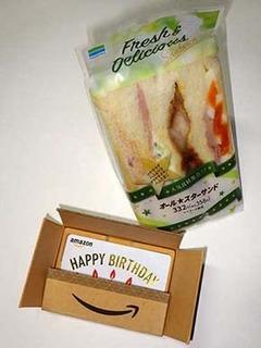 birthday191003.jpg