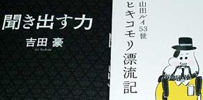 book151018.jpg
