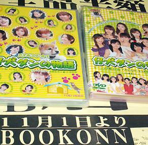 bookonn0911021.jpg