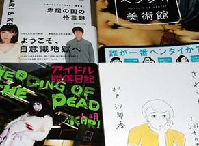 books151221.jpg