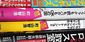 books170211.jpg