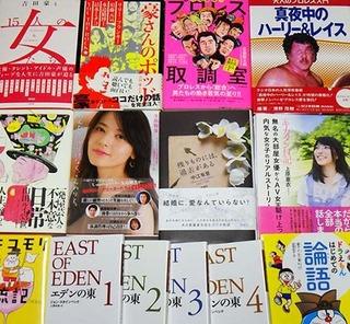 books190504.jpg