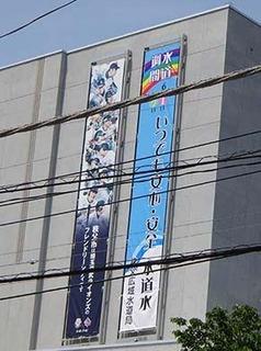 c_shiyakusho1905271.jpg