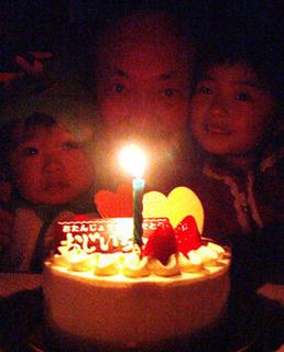 cake120111.jpg