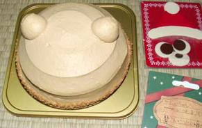 cake1512251.jpg