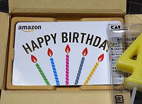 cake1710032.jpg