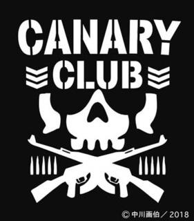 canary181127.jpg