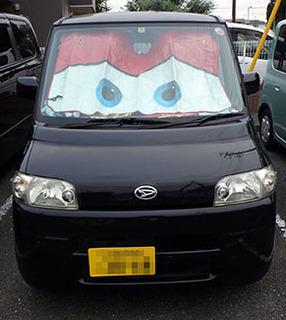 cars171012.jpg