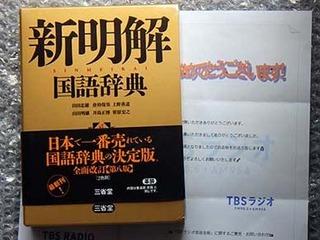 chakichaki210716.jpg