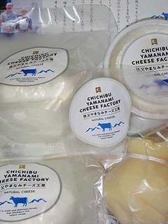 cheese200608.jpg