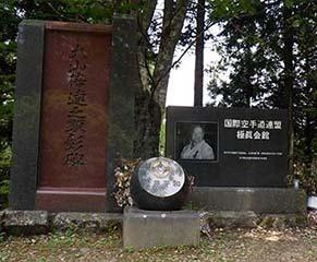 chichibu1905274.jpg
