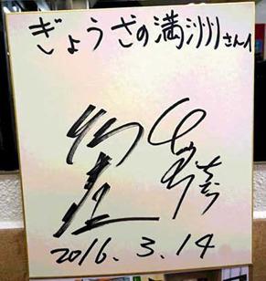 chidori_1606251.jpg