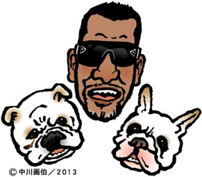 chono_dog130922.jpg