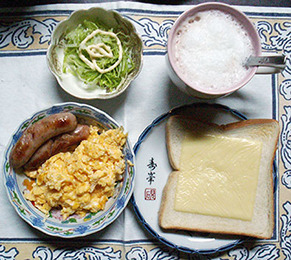 choushoku161226.jpg
