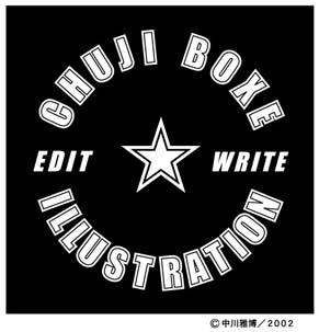 chujiboxe-logo.jpg