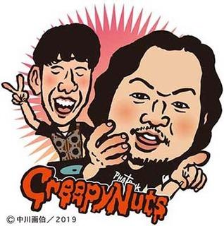 creepynuts_191010.jpg