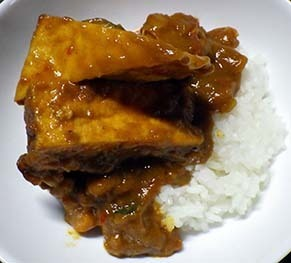 curry__180708.jpg