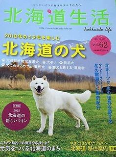 d_seikatsu1801171.jpg
