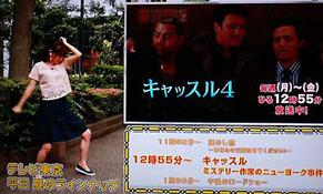 dancede_b160601.jpg