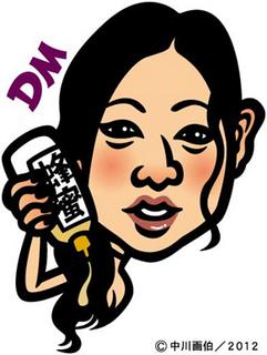 dm_121017.jpg