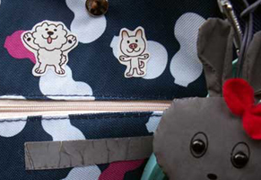 dogbag1311122.jpg