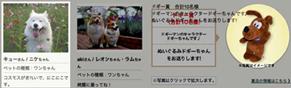 doggy120406.jpg