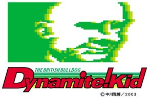 dynamite!kid.jpg
