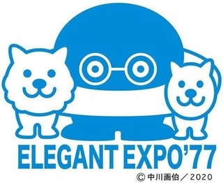 e_expo200703.jpg