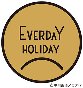 e_holiday170224.jpg