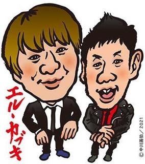 e_kabuki210822.jpg