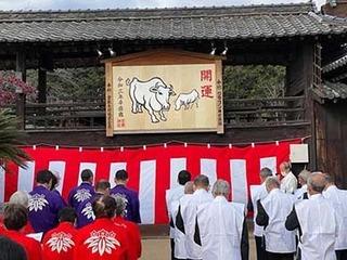 eushi2012271.jpg