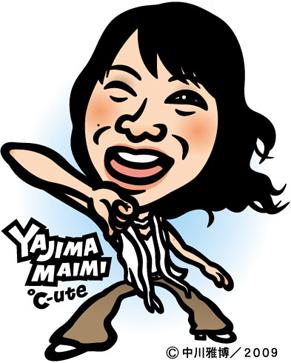 everyday_yajima090920.jpg