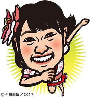 f__musubu_171019.jpg